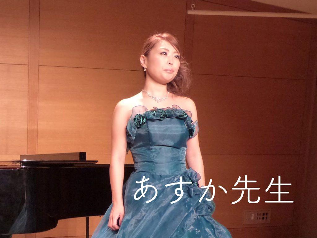 東京・声楽教室・オペラ・アリア・レッスン・お気軽にお問い合わせ下さい。